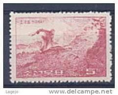 COREE NORD 0493 Li Soo Bok - Héros De La Guerre De Corée - Korea, North