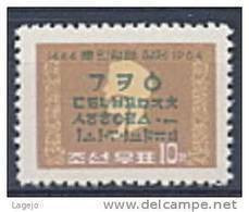 COREE NORD 0486 Alphabet - Korea (Noord)