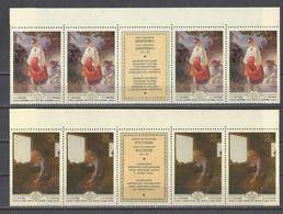 RUSSIE.  YT  N° 4639/4643  Neuf **  1979 - Nuevos