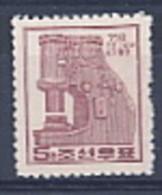 COREE NORD 0422 Presse Hydraulique - Korea (Noord)