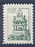 COREE NORD 0389 Presse Hydraulique - Korea (Noord)
