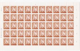 1574 - XX - ROI BAUSOUIN 2F50 - PL 2 - - Full Sheets