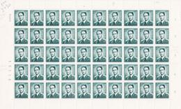 1066- XX - ROI BAUSOUIN 2F00 - PL 2 -DD 13 VII 73 - Full Sheets