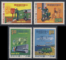 Taiwan Republic Of China 1976 Mi 1129 /2 SG 1097 /0 ** 80th Ann. Chinese Postal Service (1896-1976) / Postwesen - Post