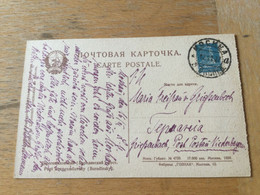 K14 Russia Russie USSR URSS 1927AK Von Moskau Nach Schloss Griesenbach - Briefe U. Dokumente