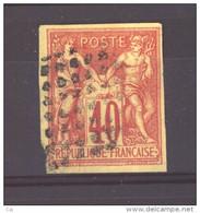 Colonies Générales  :  Yv  27  (o)    Losange Muet 64 Points - Sage