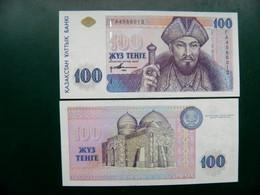 Unc Banknote Kazakhstan 100 Tenge P-13a 1993 - Kasachstan