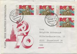 ALLEMAGNE ORIENTALE -LETTRE AFFRANCHIE N° 2744 -4 EXEMPLAIRES - ANNEE 1987 - Briefe U. Dokumente