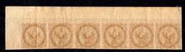 Colonies Générales YT N° 3 Bande De Cinq Timbres Neufs ** MNH. TB. A Saisir! - Águila Imperial