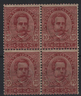 1891-96 Umberto I 10 C. MNH Quartina - Neufs
