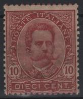 1891-96 Umberto I 10 C. MNH - Neufs