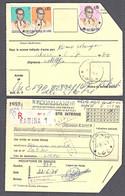 Ca5235 ZAIRE 1974, Mobutu Stamps On Registered Kamina 1 Mandat Postal To Likasi - 1971-79: Gebraucht