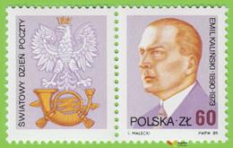 Voyo POLAND World Post Day 1989 Mi#3224 Zf  ** MINT - Unused Stamps
