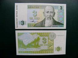 Unc Banknote From Kazakhstan 3 Tenge 1993 P-8 Prefix A....... Mountains Forest - Kasachstan