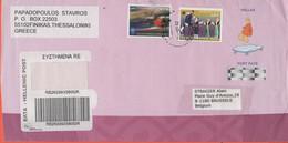 GRECIA - GREECE - GRECE - GRIECHENLAND - 2004 - Port Payé Athens 2004 + 2 Stamps - Intero Postale - Entier Postal - Post - Interi Postali