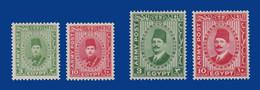 Egypt - 1936-39 - ( Military - King Fouad & King Farouk ) - MNH** - Gebraucht