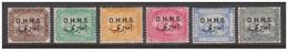Egypt - 1907 - ( Amiri - Regular Set Of 1884-93 Overprinted ) - Complete Set  - MH (*) - 1866-1914 Khedivate Of Egypt