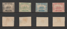 Egypt - 1868 - Very Rare - Genuine Complete Set - ( Suez Canal Company Stamps ) - MH (*) - As Scan - 1866-1914 Khedivato De Egipto