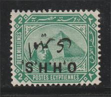 Egypt - 1914-15 - Rare Error - Inverted Overprint - ( Amiri - Regular Set Of 1888-1906-14 Overprinted ) - MH (*) - 1866-1914 Khedivate Of Egypt