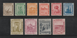 Egypt - 1914 - Rare - ( The First Pictorial Issue ) - Complete Set - MH* - Exactly As Scan - 1866-1914 Khedivate Of Egypt