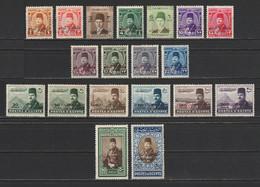 Egypt - 1952 - ( King Farouk Overprinted Misr & Sudan ) - Complete Set - MLH (*) - Ungebraucht