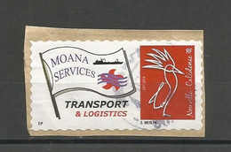 1338  Personnalisé Moana Service     (clasverB 11) - Oblitérés