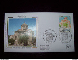 FRANCE 2004_Enveloppe 1er Jour_fdc_soie_Capitales Européennes Athènes, Eglise Des Saints-Apôtres Oblit PJ Paris 11/11/04 - 2000-2009