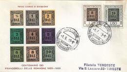 Fdc Rodia: FRANCOBOLLI DELLE ROMAGNE (1959);  No Viaggiata; AS_Bologna - F.D.C.