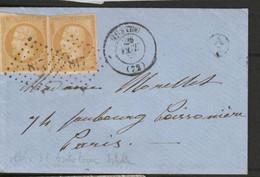 RARE Cachet Facteur A/2 Sur Lettre NUANCE Bistre Terne Fin De Tirage N°13A - 1853-1860 Napoléon III