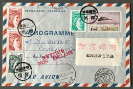 France Aérogramme N°1005-AER Pour Yokohama - (C2091) - Aérogrammes