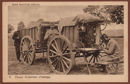 SERBIA WWI, No.9 TELEGRAPH STATION, MILITARY PICTURE POSTCARD - Serbia