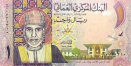 OMAN P. 48b 1 R 2015 UNC - Oman
