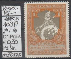 """1915 - RUSSLAND - SM """"Kriegshilfe D. Kaiserlich-Patriot. Frauenges."""" 1 K Dkl' Orange/gelbgrau  (ru 103A *) - Unused Stamps"""