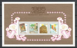 Sri Lanka 1985 Mi Block 27 MNH - Sri Lanka (Ceylon) (1948-...)