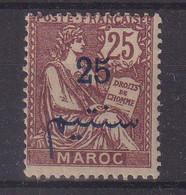 MAROC : N° 45 B * . SANS PROTECTORAT . SIGNE CALVES . 1914/21 . ( CATALOGUE YVERT ) - Nuovi