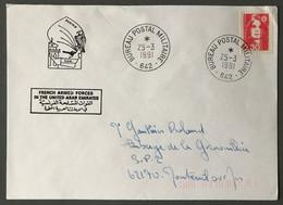 France, Briat Sur Enveloppe OPERATION DAGUET, BPM 642, Flamme BUSIRIS, 25.3.1991 - (C1879) - 1961-....