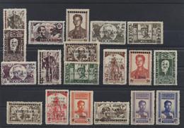 Vietnam Nord Série Michel N° 29 à 47 Neufs Sans Gomme Comme Toujours - Vietnam