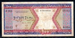 Mauritanie 100 Ouguiya 1974 A004 - Mauritanie
