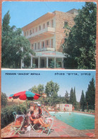 ISRAEL PENSION HARAZIM METULA GOLAN FOREST MOTEL HOTEL REST GUEST HOUSE CARD PICTURE PHOTO POSTCARD PC CPM CARTOLINA - Israele