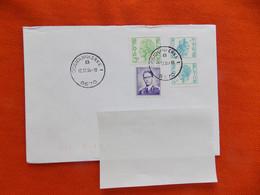 België Omslag Verstuurd 1994 Zegels 2 X Boudewijn Kopstaand 4 Fr Aan 2 Zijden Getand + 2 X Boudewijn - Unclassified
