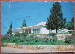 ISRAEL KIBBUTZ KFAR HACHORESH GORDON FOREST MOTEL HOTEL REST GUEST HOUSE CARD PICTURE PHOTO POSTCARD PC CPM CARTOLINA - Israele