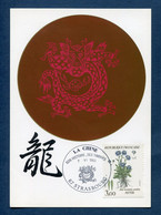 ⭐ France - Carte Maximum - Premier Jour - FDC - La Chine - 1983 ⭐ - 1980-89