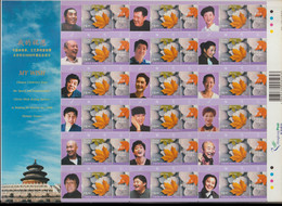 Hong Kong 2008 Olympic Games Beijing - From 2001 My Wish Beijing Success Big Sheet MNH/** (H59L) - Summer 2008: Beijing