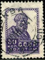 URSS / USSR - Soviet Union - 1924 - Mi.255.IA 30K Lilac P.14-1/4x14-3/4 No Wmk - - Gebruikt