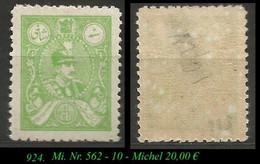 1928 - Mi. Nr. 562 - Irán