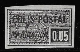 COLIS POSTAUX NON DENTELE N° 17 5 C. NOIR NEUF * TB COTE 5 € - Neufs