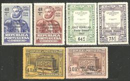 742 Portugal 1927 Camoens Red Cross Overprint Croix Rouge MNH ** Neuf SC (POR-136) - Croce Rossa