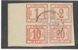 Bloc De 4 Timbres ° D ' Egypte – N° 6 - 7 - 8 - 9 - ( Taxe ) - Emis En 1886 - Non Dentelés - 1866-1914 Ägypten Khediva
