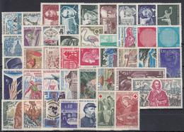 FRANCIA 1970 Nº 1621/1662 AÑO COMPLETO, NUEVO SIN CHARNELA, 42 SELLOS - 1970-1979