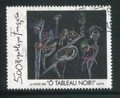FRANCE-Y&T N°2731- Oblitéré - Gebraucht